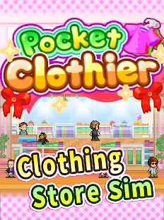 Pocket Clothier- screenshot thumbnail