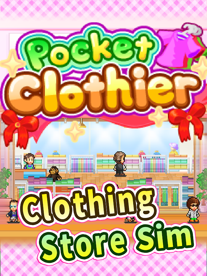 Pocket Clothier- screenshot