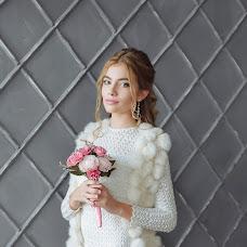 Wedding photographer Dina Ustinenko (Slafit). Photo of 02.11.2016