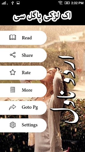 Ik Larki Pagal Si by Arzu Parishy Khan - Offline 1.11 screenshots 2