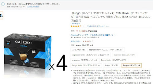 4箱セット