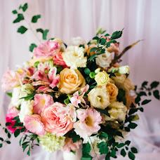Wedding photographer Elizaveta Podgornaya (pidgornaphoto). Photo of 21.08.2017