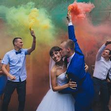 Wedding photographer Yulya Marugina (Maruginacom). Photo of 24.08.2016
