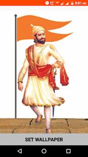 Chhatrapati Shivaji Maharaj - náhled