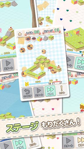 玩免費解謎APP|下載トコトコパズル がんばれ!ルルロロ app不用錢|硬是要APP
