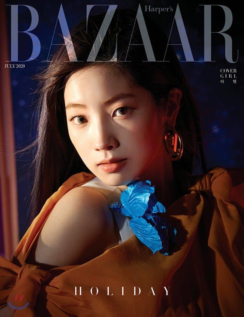 dahyun magazine