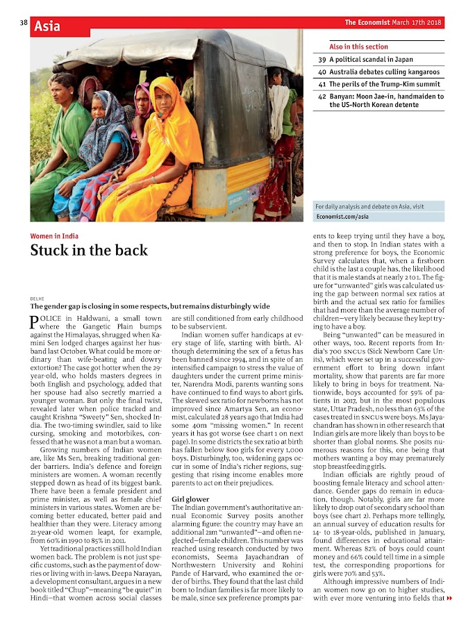 The Economist (North America edition)- screenshot