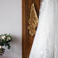 Esküvői fotós Andrey Radaev (RadaevPhoto). Készítés ideje: 28.10.2018