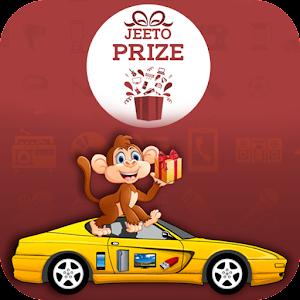 Jeeto Prize