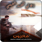 Music Iraqi army