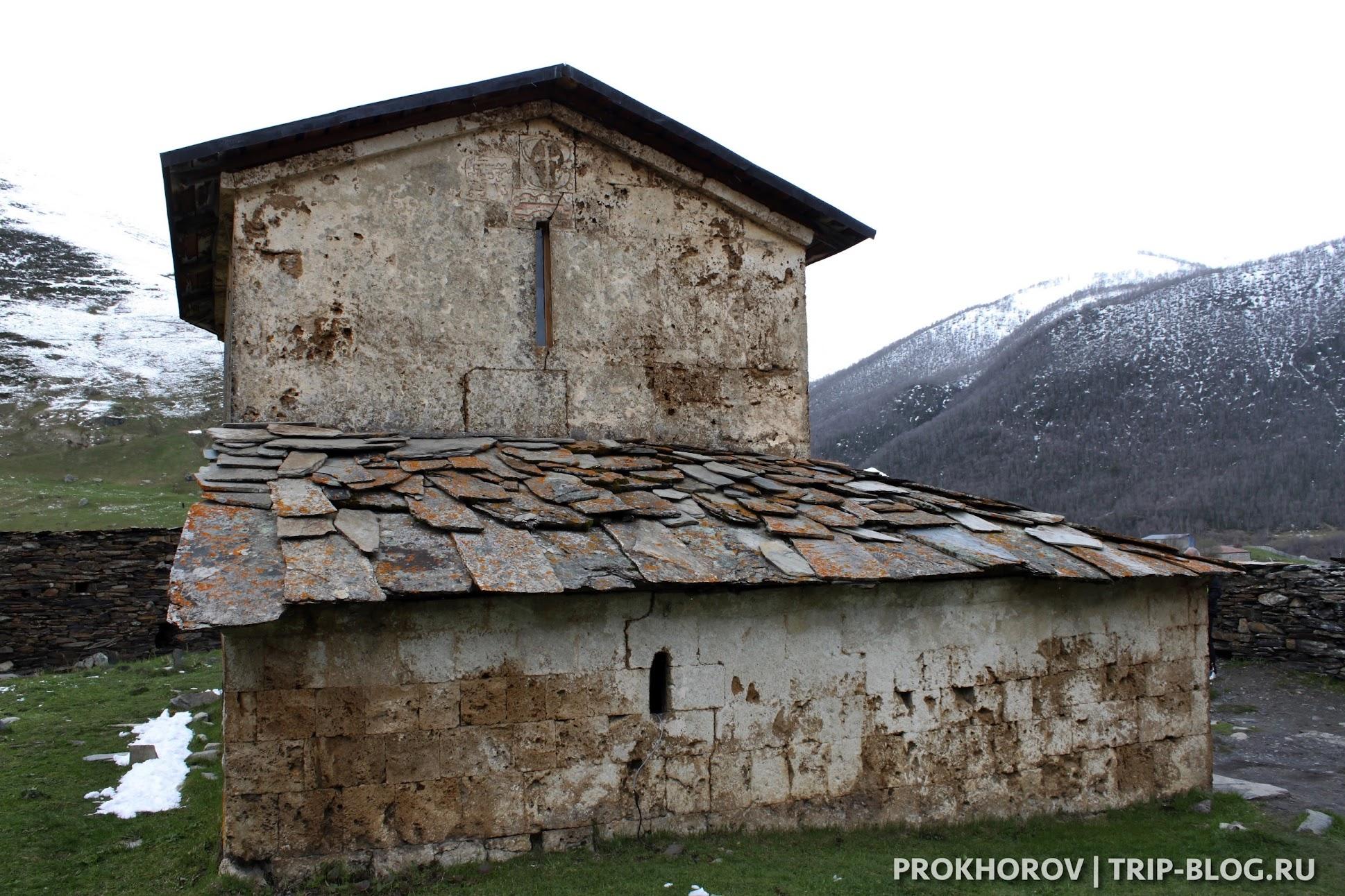 Церковь Святого Георга в Ушгули
