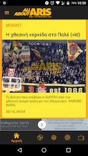 All About ARIS - náhled