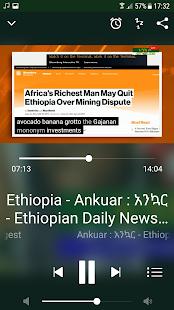 EthioTube - náhled
