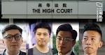 【暴動罪重審】陪審團退庭近18 小時 容偉業三控罪未達有效裁決 明早續商議