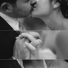Wedding photographer Gianpiero Vigliano (GianpieroViglia). Photo of 08.05.2016