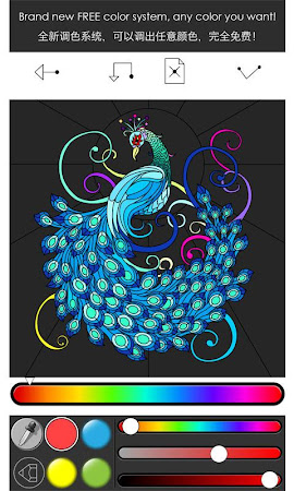 Momi Coloring 264 Screenshot 180877