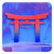 Tengami Android