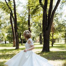 Wedding photographer Darya Sitnikova (DaryaSitnikova). Photo of 02.08.2017