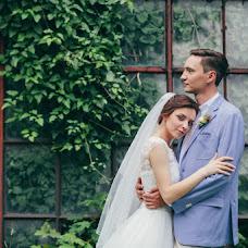 Wedding photographer Evgeniy Bazaleev (EvgenyBazaleev). Photo of 31.07.2015