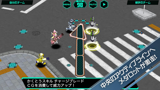 MedarotS screenshot 2
