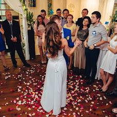 Wedding photographer Aleksandra Lemo (alexlemo). Photo of 29.04.2016