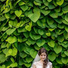Wedding photographer Sergey Vasilevskiy (Vasilevskiy). Photo of 24.05.2018