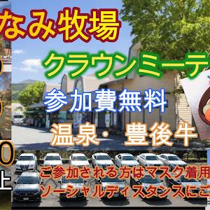 クラウンロイヤル AWS210のカスタム事例画像 aki(あき)さんの2020年10月21日21:46の投稿