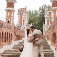 Wedding photographer Anastasiya Nikitina (anikitina). Photo of 28.07.2018