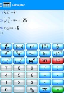 Mathematics - screenshot thumbnail
