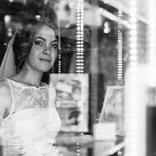 Wedding photographer Dmitriy Izosimov (mulder). Photo of 09.10.2014