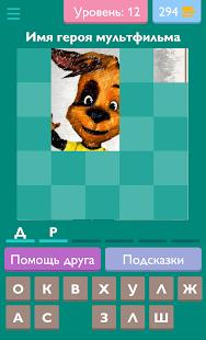 Game CartoonGuess APK for Windows Phone