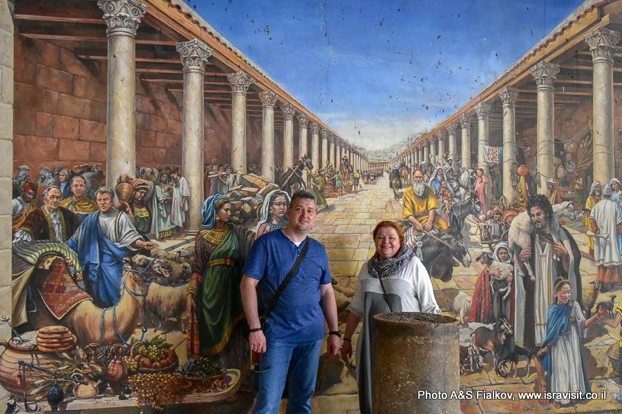 Иерусалим. Старый город.  Еврейский квартал. Кардо - улица времен императора Юстиниана. Шестой век нашей эры. На индивидуальной экскурсии.