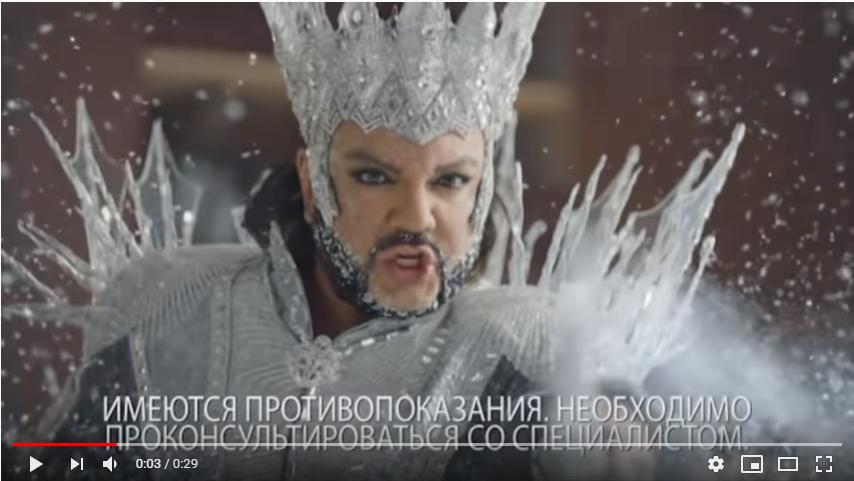 На фото - Филипп Киркоров в рекламе Гексорала