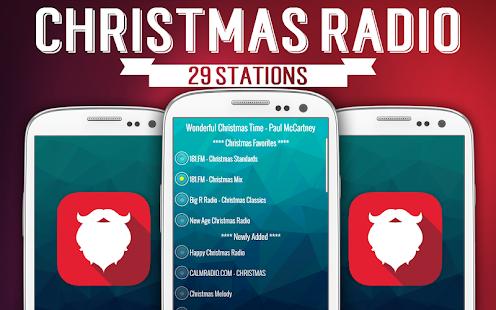 راديو عيد الميلاد