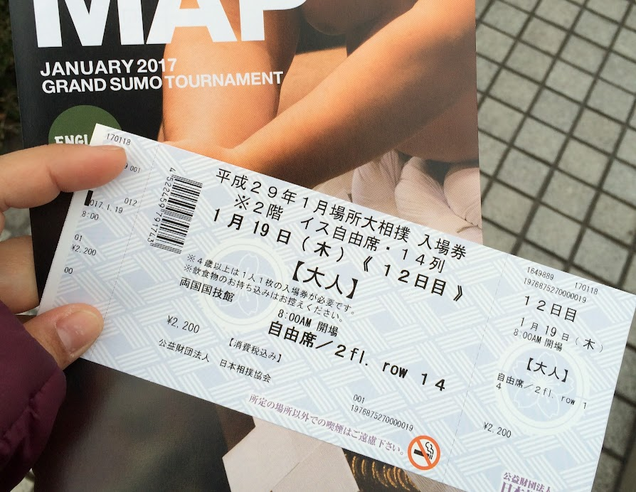 Sumo match ticket at Ryogoku Kokugikan