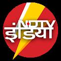 NDTV India Lite - Khabar icon