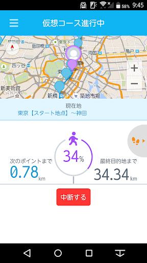 My Tracker for walk 1.0.16 Windows u7528 3
