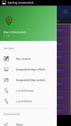 Map of Bangladesh screenshots 1