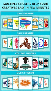 海報創作者,傳單設計師和廣告設計師 Screenshot