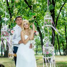 Wedding photographer Vladislav Voschinin (vladfoto). Photo of 04.02.2018