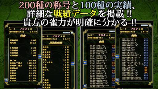 Mahjong Free screenshots apkspray 5
