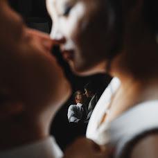 Wedding photographer Stas Levchenko (leva07). Photo of 29.08.2019