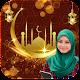 Ramzan Eid Photo Frames (app)