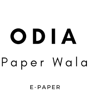 Odia Paper Wala - náhled