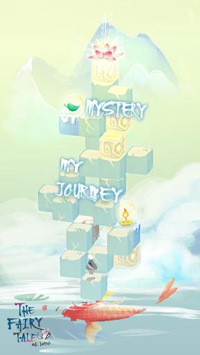 A Fairy Tale of Lotus 2.0 screenshots 8