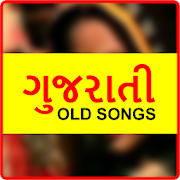 Gujarati Old Songs