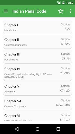 IPC - Indian Penal Code screenshot 1