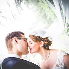 Hochzeitsfotograf Alex Wenz (AlexWenz). Foto vom 06.05.2017