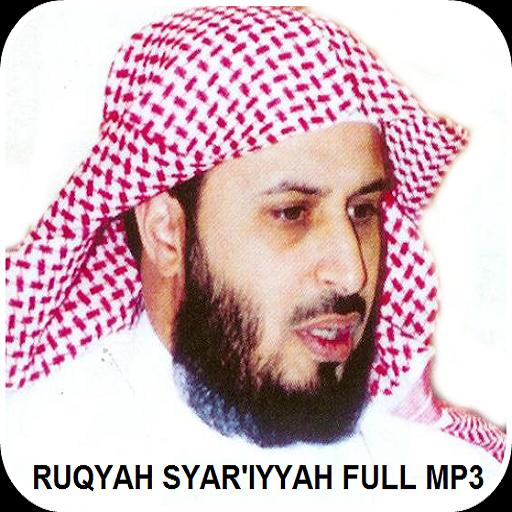 Ruqya MP3 By Saad Al Ghamidi