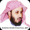 Ruqya MP3 By Saad Al Ghamidi